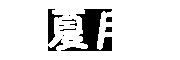 XiaYue blog